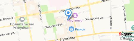 ДОСААФ России на карте Абакана