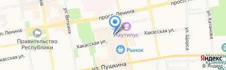 MilaVitsa на карте Абакана