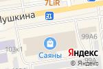 Схема проезда до компании S & T в Абакане