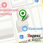 Местоположение компании Красный Яр