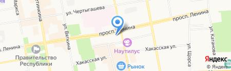Детская музыкальная школа №1 им. А.А. Кенеля на карте Абакана