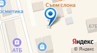 Компания Двери Абакана на карте
