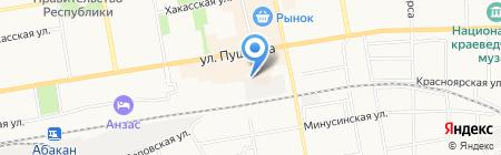 Дэнас-центр на карте Абакана