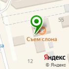 Местоположение компании Бутичок