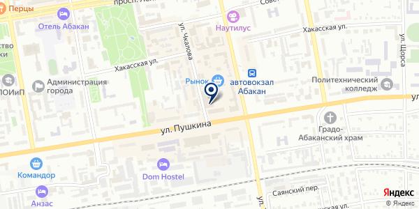 Tele2 на карте Абакане