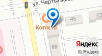 Компания Дискавери на карте