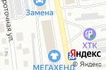 Схема проезда до компании Авоська в Абакане