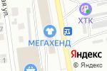 Схема проезда до компании Мега-Хенд в Абакане