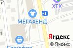 Схема проезда до компании Росшина в Абакане