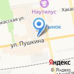 Российский сельскохозяйственный центр на карте Абакана
