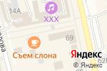 Схема проезда до компании Faberlic в Абакане