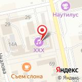 ООО Комфорт финанс