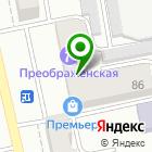 Местоположение компании RuNail