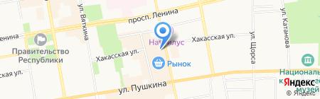 Ювелирная мастерская на Хакасской на карте Абакана