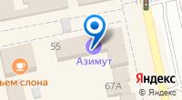 Компания Азимут на карте