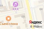 Схема проезда до компании GSM техник в Абакане