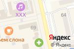 Схема проезда до компании 585 в Абакане