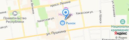 Мастерская по изготовлению ключей на ул. Тараса Шевченко на карте Абакана