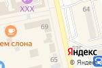 Схема проезда до компании Мойдодыр в Абакане