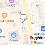 Магазин салютов Абакан- расположение пункта самовывоза