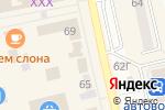 Схема проезда до компании Билайн в Абакане