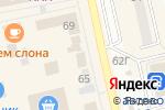 Схема проезда до компании Связной в Абакане