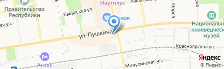 Kisa butik на карте Абакана