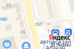 Схема проезда до компании Косметичка в Абакане