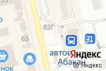 Схема проезда до компании МТС в Абакане