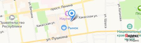 Всероссийское общество инвалидов на карте Абакана