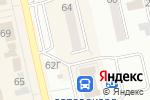 Схема проезда до компании Участковый пункт полиции №8 в Абакане