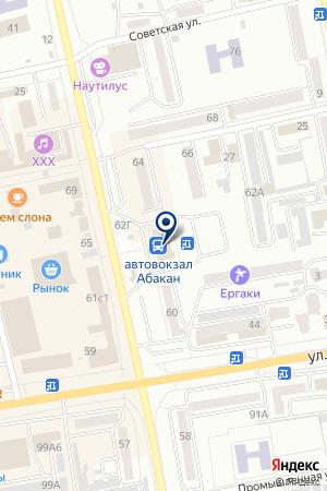 Автовокзал на карте Абакана