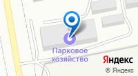 Компания Абаканское парковое хозяйство, МБУ на карте