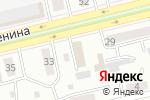 Схема проезда до компании Центр бухгалтерского сопровождения в Абакане