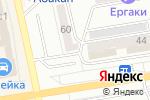 Схема проезда до компании Аян в Абакане