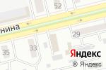 Схема проезда до компании Ника в Абакане