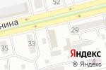 Схема проезда до компании Пивной Причал в Абакане