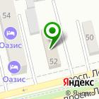 Местоположение компании Автосервис по ремонту газовых и газомасляных стоек