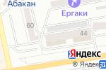 Схема проезда до компании ЭЛЕКТРОСЕТИ, ПК в Абакане