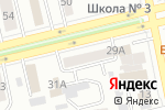Схема проезда до компании Башмаков в Абакане