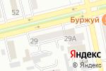 Схема проезда до компании Котёнок Гав в Абакане
