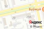 Схема проезда до компании Селена-Дент в Абакане