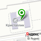 Местоположение компании Кристаллик