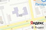 Схема проезда до компании Избирательный участок №34 в Абакане