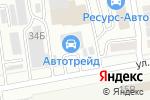 Схема проезда до компании бубыттехника.рф в Абакане