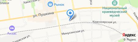Абаканская фабрика-Кухня на карте Абакана
