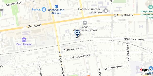 СПК-Строй на карте Абакане