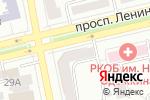 Схема проезда до компании Платежный терминал, Хакасский муниципальный банк в Абакане