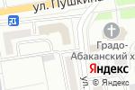 Схема проезда до компании Тепломонтаж в Абакане