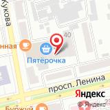 Магазин продуктов на ул. Ленина, 40Б